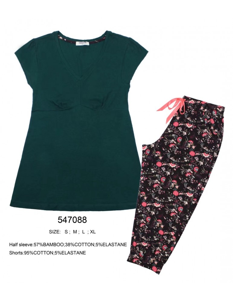 INDEFINI Пижама с бриджами 547088